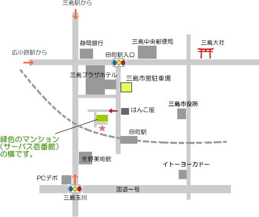 恵比寿整体院・三島市中心部